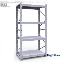 Стеллаж среднегрузовой СГР 2000x2100x600 на 4 яруса (нагрузка 350 кг.) c настилом (с полимерным покрытием)